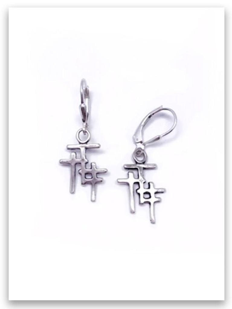 Trio Cross Leverback Earring