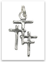 Sterling Silver Trio Cross Charm