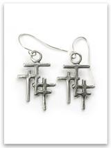 Trio Cross Earrings