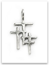 Trio Cross Sterling Silver Traditional Children Pendant