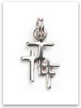 Trio Cross Sterling Silver Charm