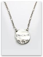Ephesians Crest Choker Necklace Back