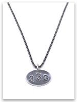 333 Jer 33:3 Necklace w/Medium Box Chain