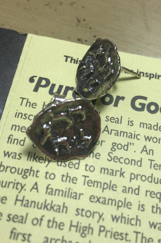 Pure for God Seal Post Earrings Sterling Silver