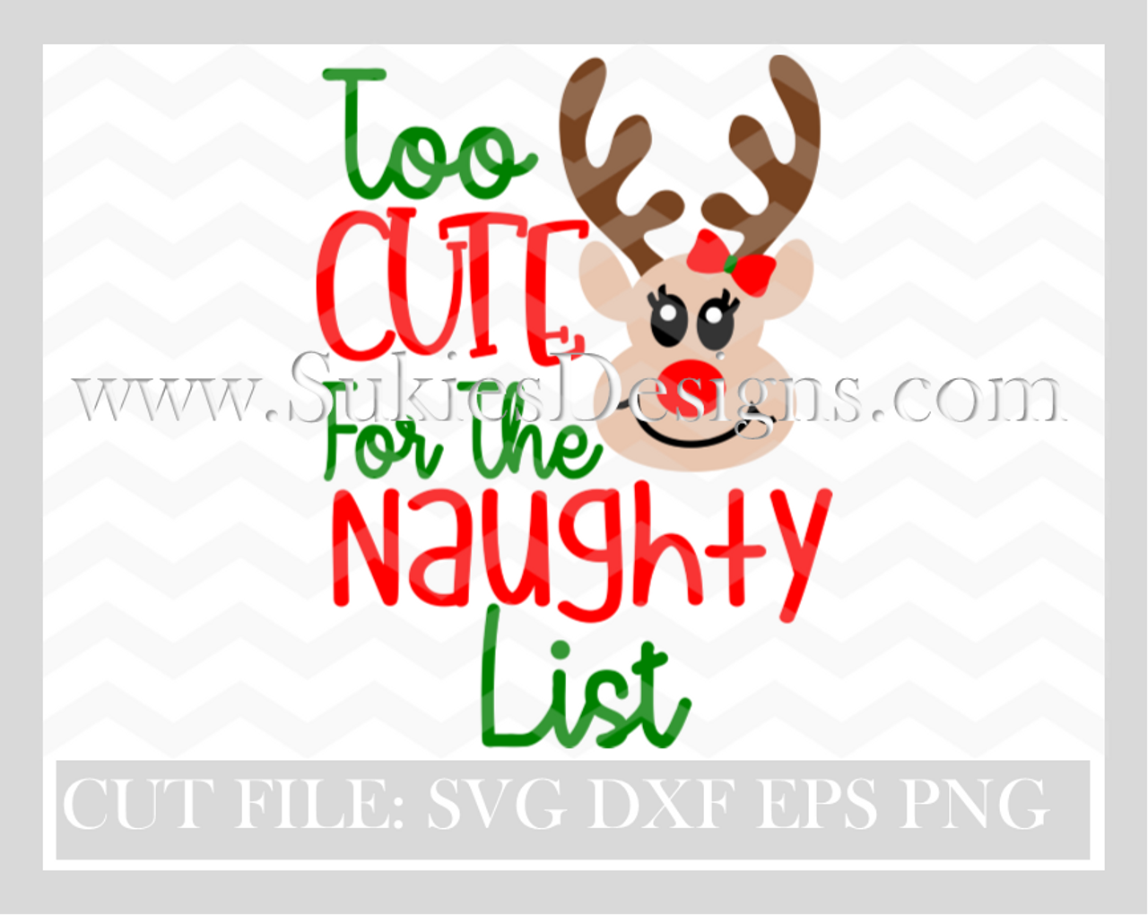 First Christmas Morning Digital Download Svg Dxf Png