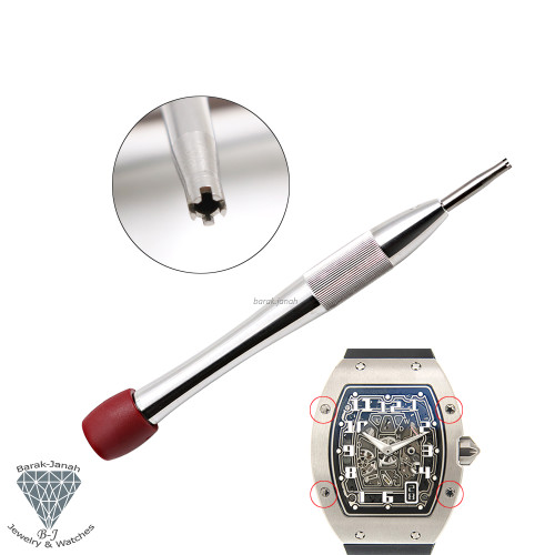 Screwdriver Tool For Richard Mille Watches 5 Prongs Spokes Star Screw driver