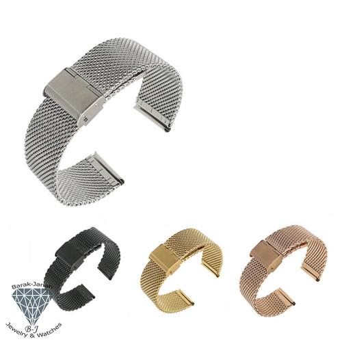 Mesh Bracelet watch Band + Tools