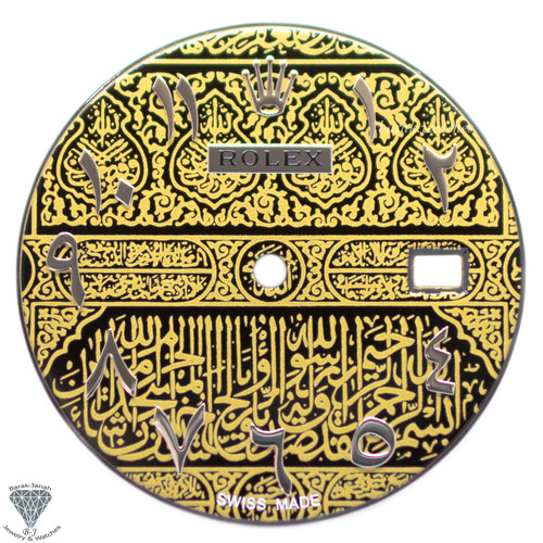UAE Kaaba Door Islamic Rolex Dial