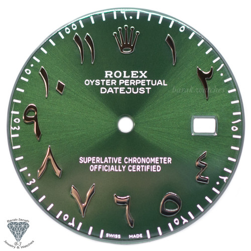 Green Dial For Rolex DateJust 41mm