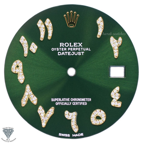 Green Arabic Diamond Dial For Rolex DateJust 41mm - Gold
