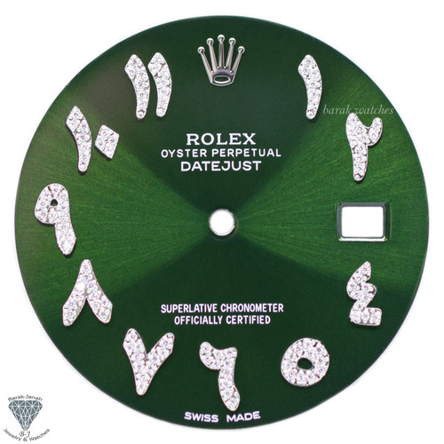 Green Arabic Diamond Dial For Rolex DateJust 41mm 116300 - Silver