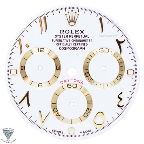 White Arabic Rolex Dial For Rolex Daytona 116508, 116518 For Caliber 4130