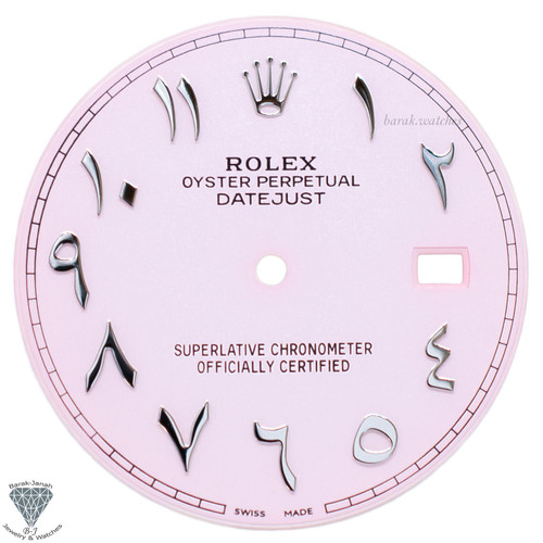 Pink Dial For Rolex DateJust 41mm with Arabic Numerals - Caliber 3235