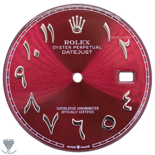 Cherry Dial For Rolex DateJust 41mm 126300 Arabic Numerals - Caliber 3235