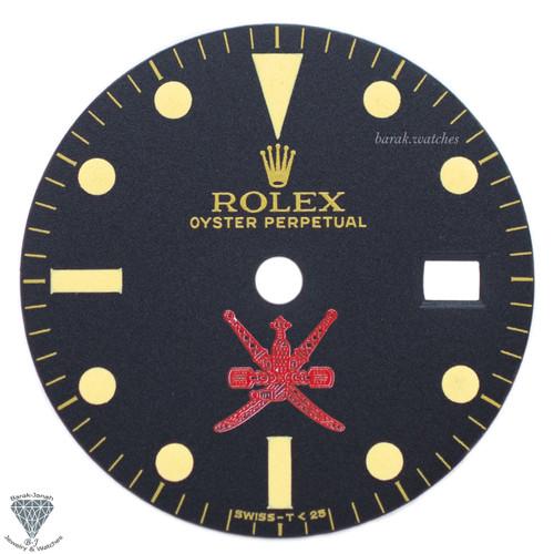 Vintage Sultan Oman Khanjar Dial For Rolex GMT Master 1675 - *Reprinted Dial*