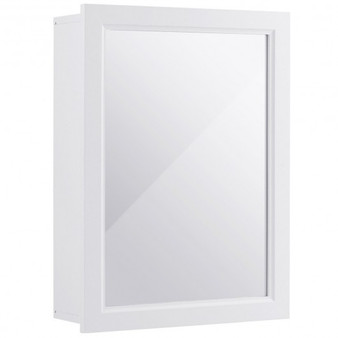 Wall Mounted Adjustable Medicine Storage Mirror Cabinet (HW59317WH)