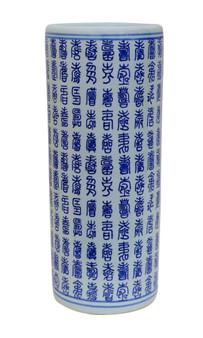 Blue & White Calligraphy Porcelain Umbrella Stand (D0282)