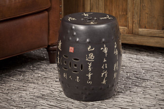 Black Caligraphy Garden Seat (D0152)