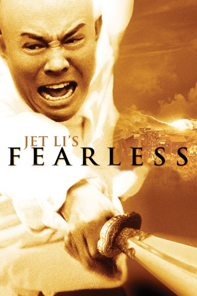 Fearless [Movies Anywhere HD, Vudu HD or iTunes HD via Movies Anywhere]
