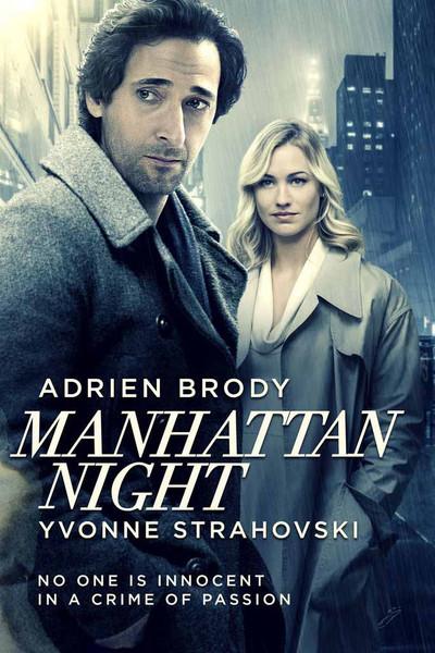 Manhattan Night [Vudu SD]