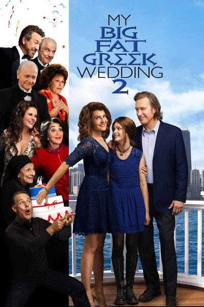 My Big Fat Greek Wedding 2 [Vudu HD or Movies Anywhere HD  via Vudu]