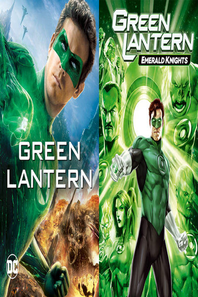 Green Lantern + Green Lantern Emerald Knights