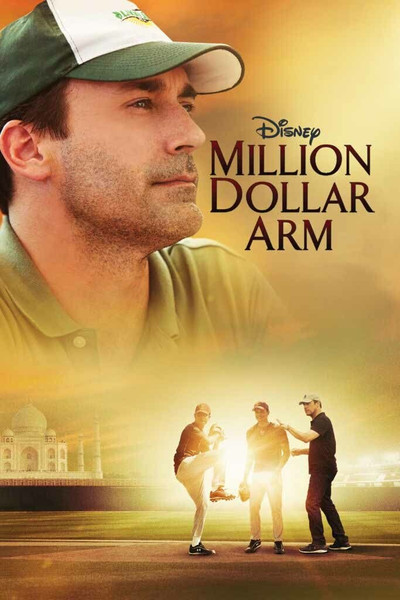 Million Dollar Arm [Google Play] Transfers To Movies Anywhere, Vudu & iTunes