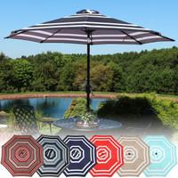 Striped 9-Foot Aluminum Patio Umbrella, Multiple Options