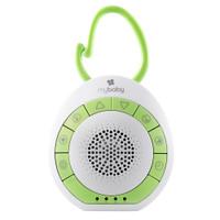 Homedics Portable On-The-Go MyBaby SoundSpa MYB-S115-9CTM