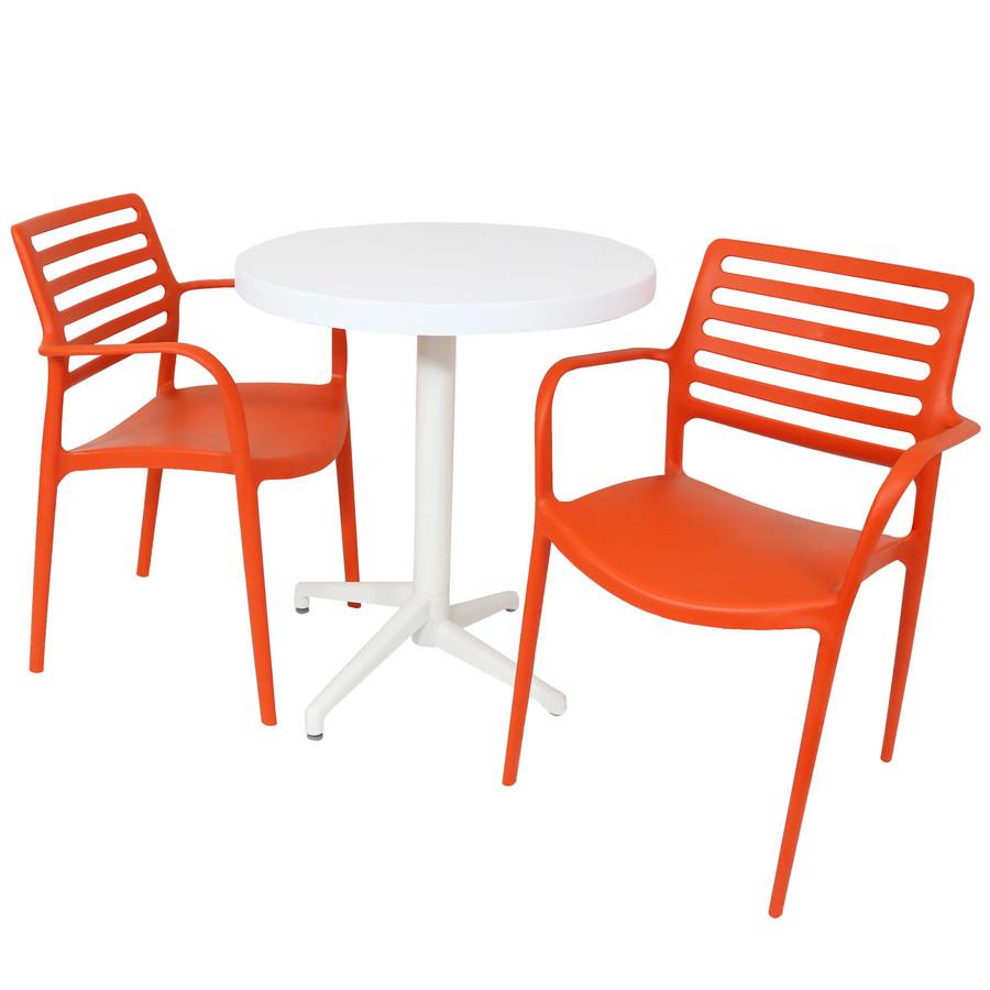 Sunnydaze All-Weather Astana 3-Piece Patio Furniture Dining Set