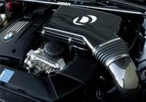 Dinan Carbon Fiber Cold Air Intake- BMW 135i 2010-2008, 335i 2010-2007, 335xi 2008-2007