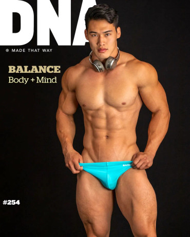 DNA Magazine #254 March 2021