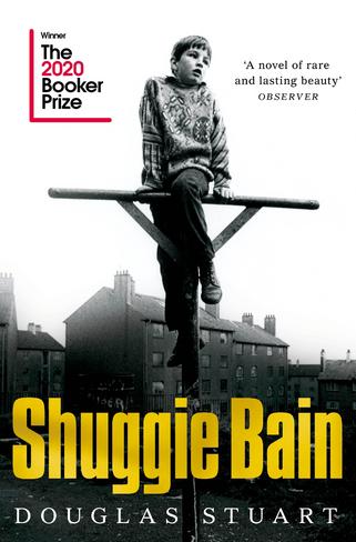 Shuggie Bain (Paperback)