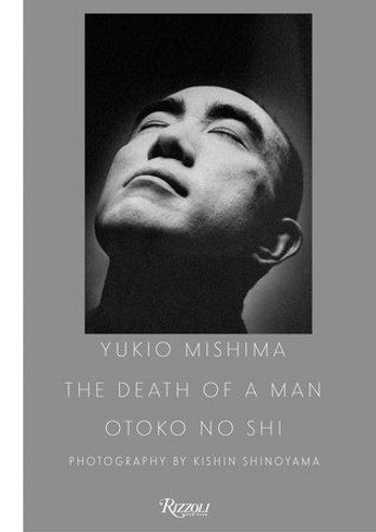 Yukio Mishima: The Death of a Man