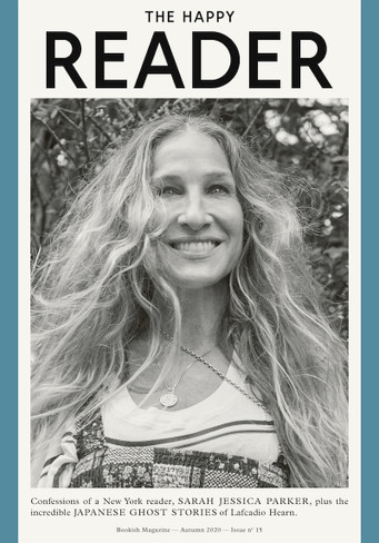The Happy Reader - Issue 15