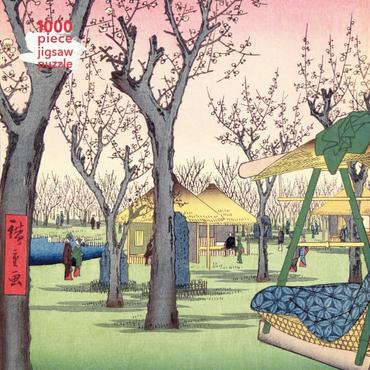 Utagawa Hiroshige Plum Garden Adult Jigsaw Puzzle
