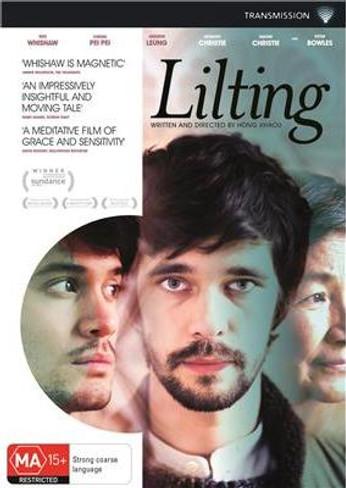 Lilting DVD
