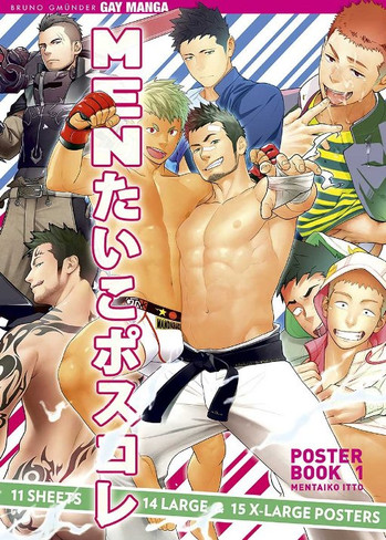 Mentaiko Itto Poster Book #1 (Gay Manga)