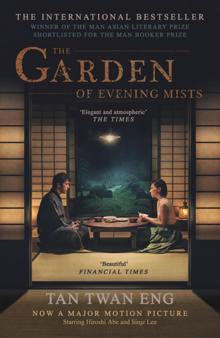 The Garden of Evening Mists (film tie-in edition)