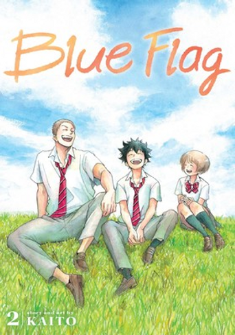 Blue Flag (Book 2)
