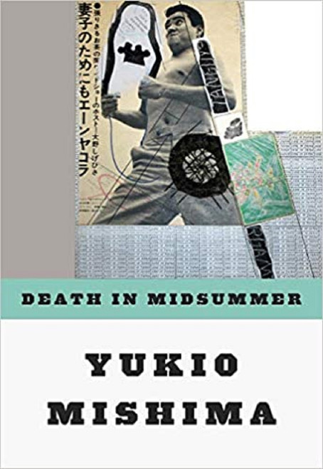 Death in Midsummer: And Other Stories (New Directions Paperbook)