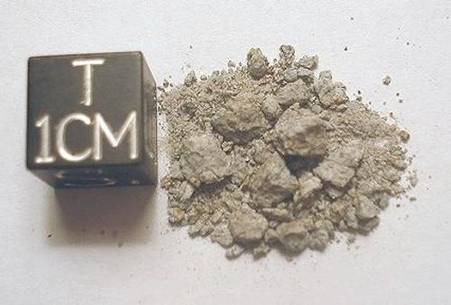 Xining, Huangzhong Chinese Meteorite Fall, Micromount