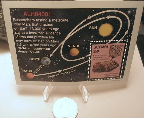 Mars Meteorite Stamp, Collector Proof Sheet, ALH 84001