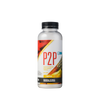(30G) P2P INTRA WORKOUT TROPICAL