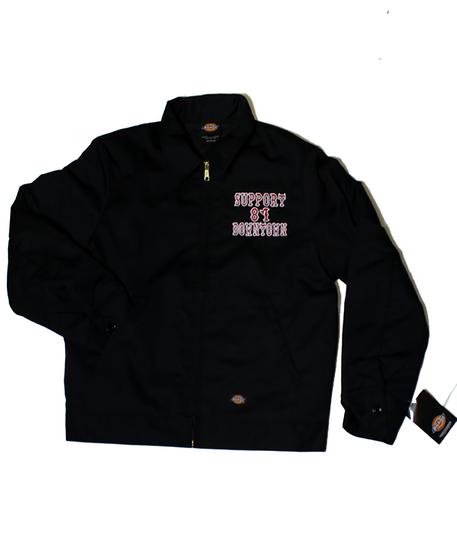 Dickies Eisenhower jacket