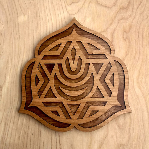 Etheric Heart Chakra Wall Art