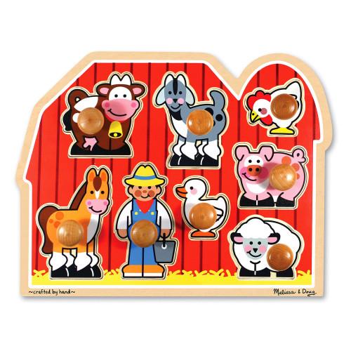 Large Farm Jumbo Knob Puzzle