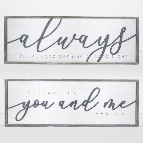 You and me Reversible Sign 47x16