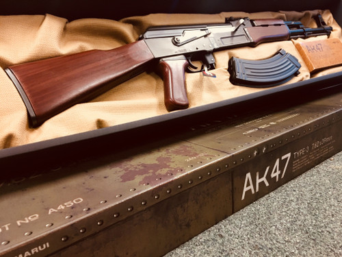 Marui AK47 Recoil - With Optional Upgrades Available