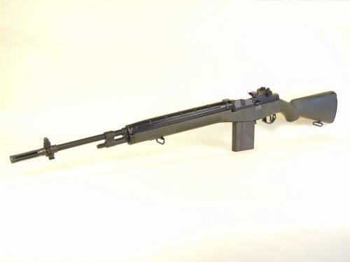 Marui M14 OG